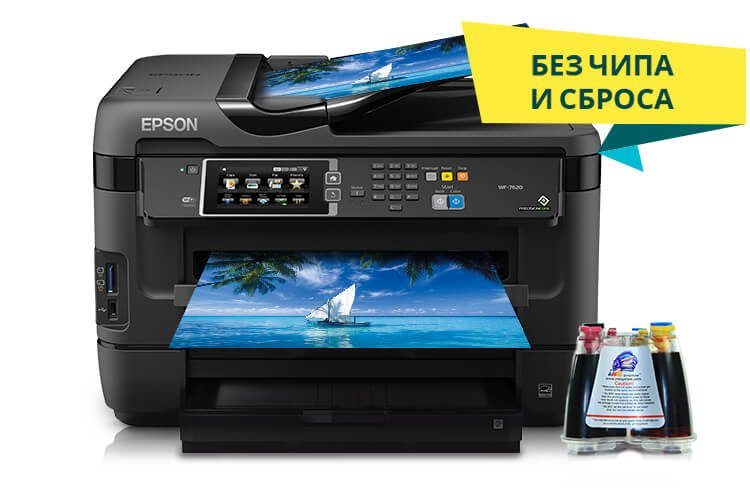 фото МФУ Epson WorkForce WF-7620DTWF Refurbished с СНПЧ