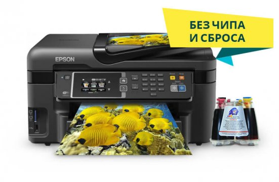 фото МФУ Epson Workforce WF-3620 Refurbished с СНПЧ