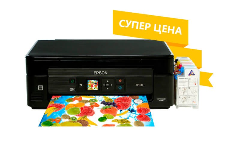 МФУ Epson Expression Home XP-342 струйный с СНПЧ