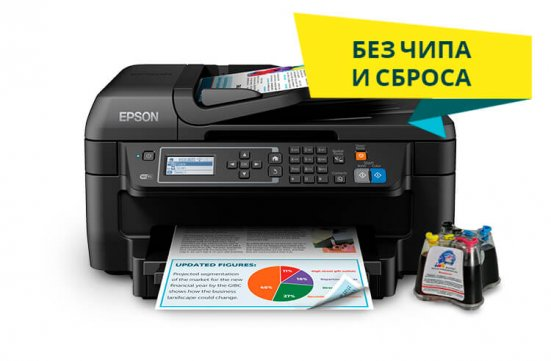 Epson WorkForce Pro WF-2750 МФУ с СНПЧ